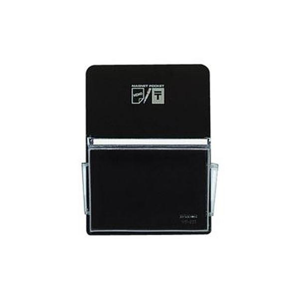 (まとめ)コクヨ マグネットポケット ハガキタテ165×120mm 黒 マク-511ND 1セット(6個)【×5セット】