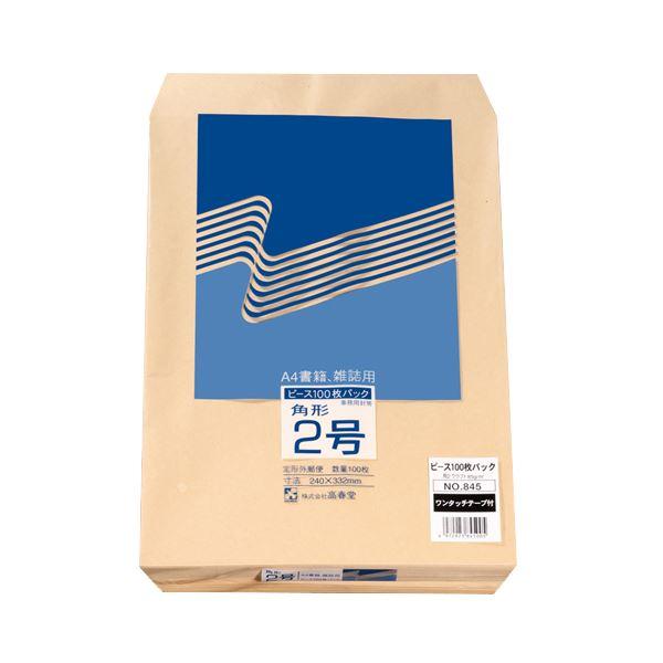 (まとめ) ピース R40再生紙クラフト封筒 テープのり付 角2 85g/m2 845 1パック(100枚) 【×10セット】
