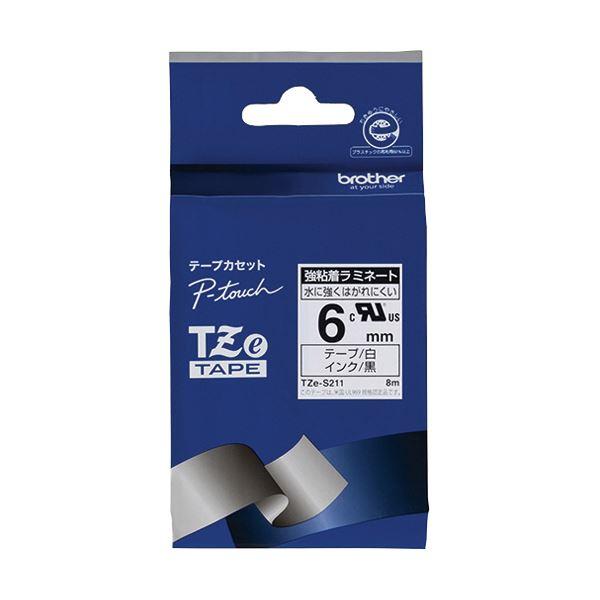 (まとめ) ブラザー ピータッチ TZeテープ強粘着ラミネートテープ 6mm 白/黒文字 TZE-S211 1個 【×10セット】