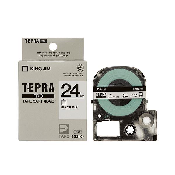 (まとめ)キングジム テプラ PROテープカートリッジ 24mm 白/黒文字 SS24K 1セット(5個)【×3セット】