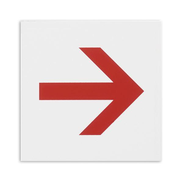 (まとめ) 光 アクリルマット板サイン 矢印テープ付 タテ100×ヨコ100×厚み2mm 白 KMP1051-4 1枚 【×30セット】