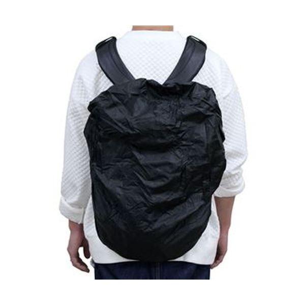 (まとめ)東京パイプ 撥水リュックサックカバー ブラック 1枚【×20セット】