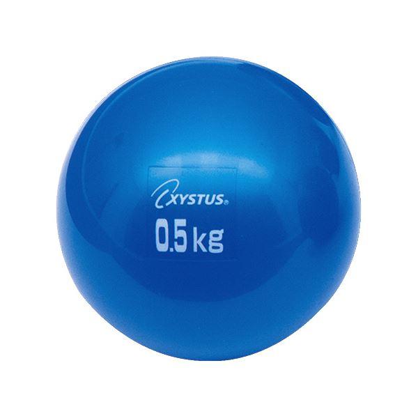 格安 価格でご提供いたします スーパーセールでポイント最大44倍 まとめ トーエイライト ソフトメディシンボール0.5kg ×5セット ランキングTOP10