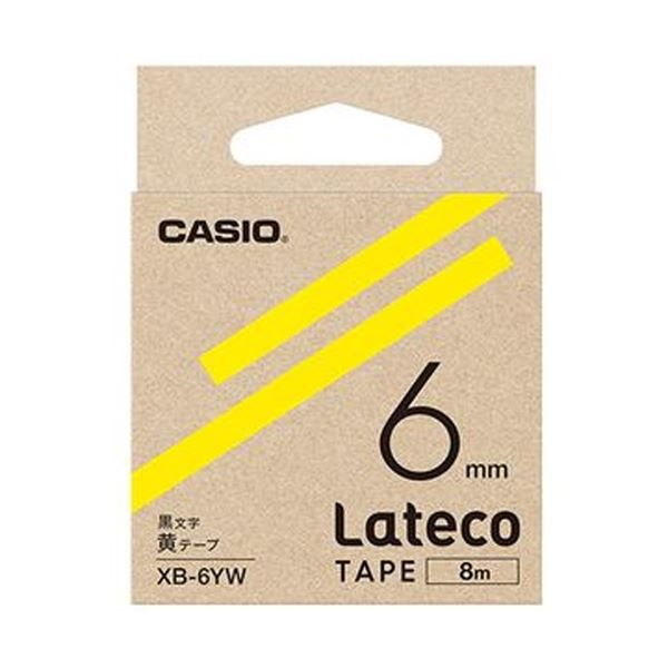 (まとめ)カシオ ラテコ 詰替用テープ6mm×8m 黄/黒文字 XB-6YW 1個【×20セット】