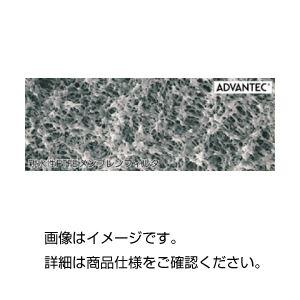 (まとめ)PTFEメンブレンフィルター H100A025A【×3セット】