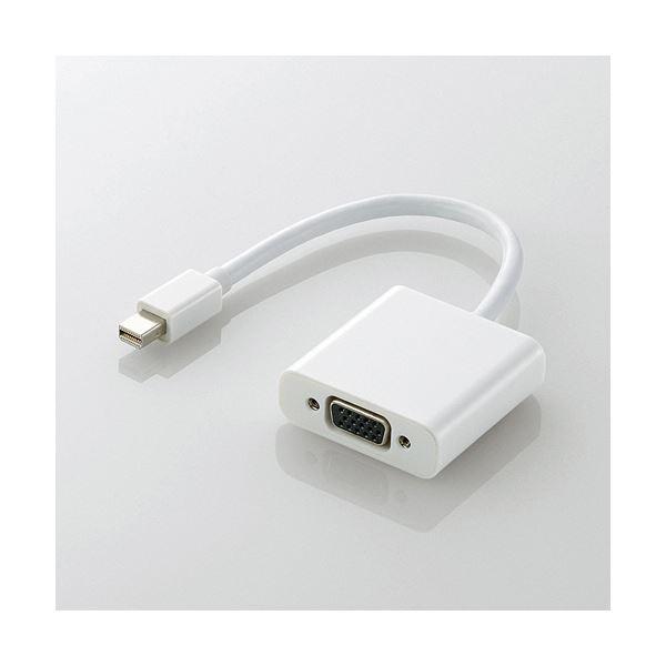 (まとめ)エレコム MiniDisplayPort-VGA変換アダプタ AD-MDPVGAWH 1個【×2セット】
