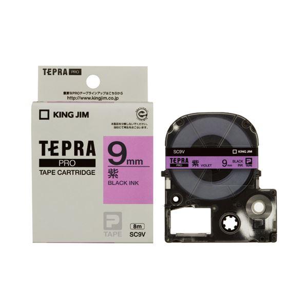 (まとめ) キングジム テプラ PRO テープカートリッジ パステル 9mm 紫/黒文字 SC9V 1個 【×10セット】