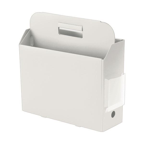 (まとめ)プラス PPキャリーボックス+ A4E ホワイト FL-126BF 1個【×10セット】