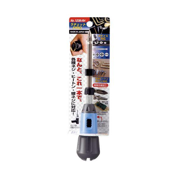 (まとめ) 新亀製作所 ラチェットプロ 1236-RH【×10セット】