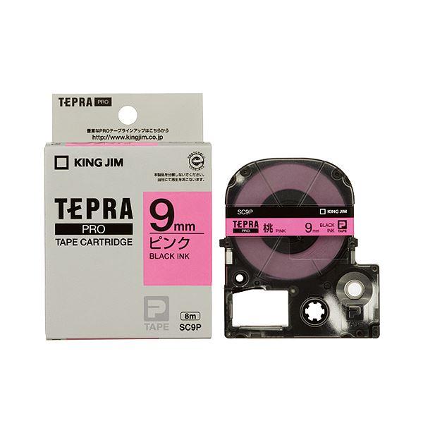 (まとめ) キングジム テプラ PRO テープカートリッジ パステル 9mm ピンク/黒文字 SC9P 1個 【×10セット】