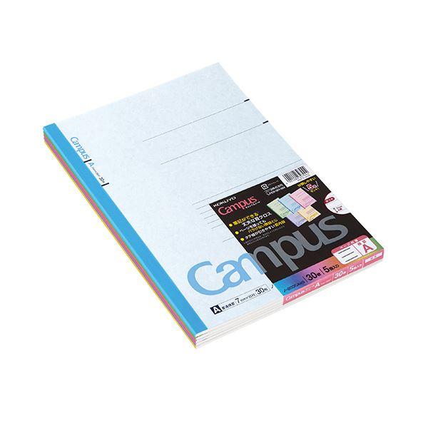 (まとめ) コクヨ キャンパスノート A4 A罫30枚 5色 ノ-203CAX5 1パック(5冊:各色1冊) 【×10セット】