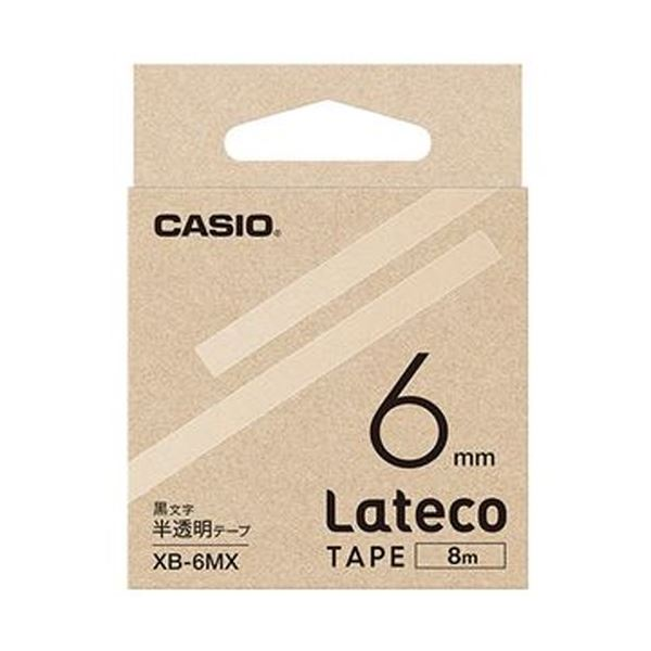 (まとめ)カシオ ラテコ 詰替用テープ6mm×8m 半透明/黒文字 XB-6MX 1個【×20セット】
