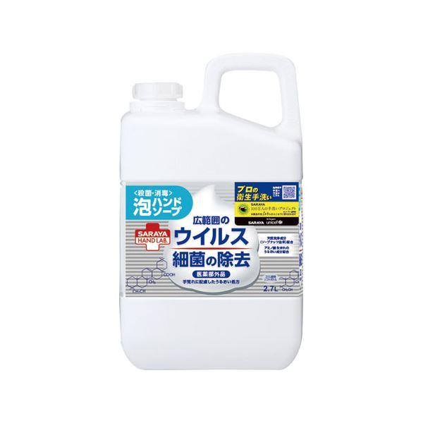 (まとめ) サラヤ ハンドラボ薬用泡ハンドソープ 2.7L 3本【×3セット】