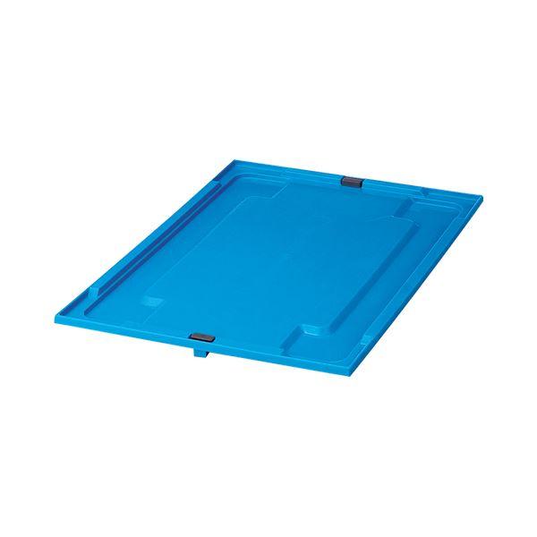 (まとめ) 積水テクノ成型 折りたたみコンテナ フタ 75L用 ブルー TOCF02B 1枚 【×10セット】