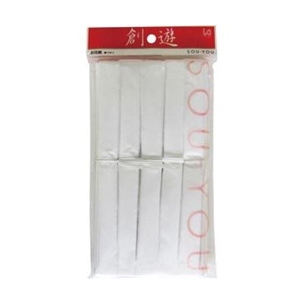 (まとめ)今村紙工 おはながみ 10枚折加工済 白OH-401 1パック(10本)【×50セット】