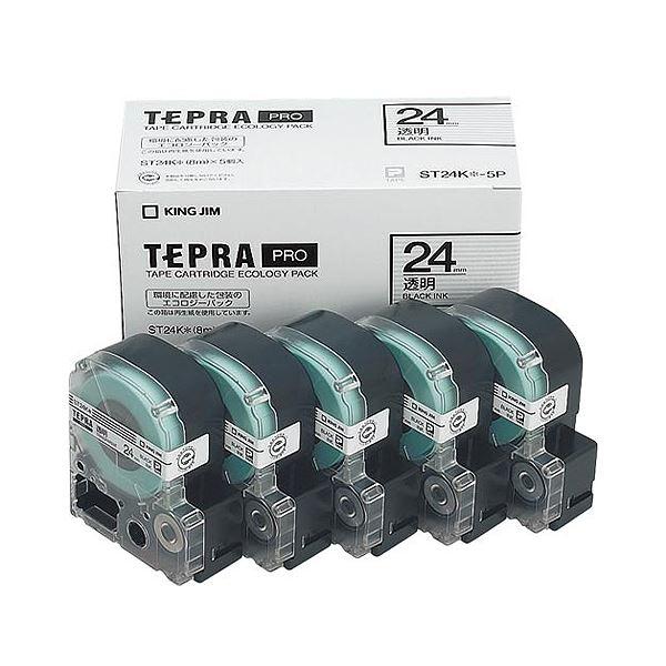 (まとめ)キングジム テプラ PRO テープカートリッジ 24mm 透明/黒文字 ST24K-5P 1パック(5個)【×3セット】