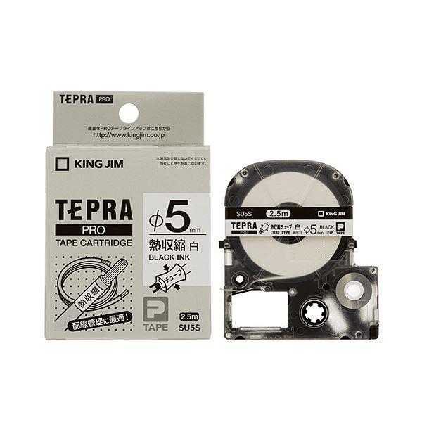 (まとめ) キングジム テプラ PRO テープカートリッジ 熱収縮チューブ 直径5mm 白/黒文字 SU5S 1個 【×10セット】