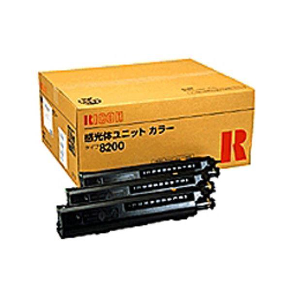 【スーパーセールでポイント最大44倍】リコー 感光体ユニット タイプ8200カラー 509260 1箱(3色)
