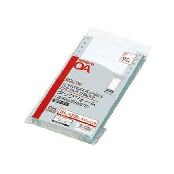 (まとめ)コクヨ 連続伝票用紙(タックフォーム)横4.5×縦9インチ(114.3×228.6mm)6片 ECL-116 1パック(100シート)【×5セット】