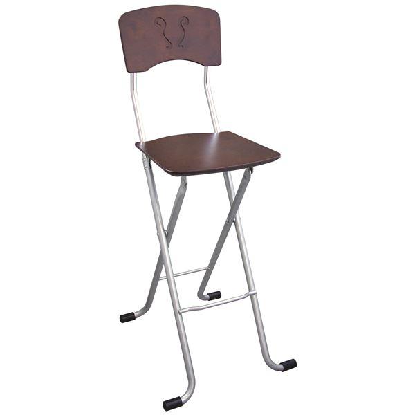 折りたたみ椅子 【2脚セット ダークブラウン×シルバー】 幅40cm 日本製 スチールパイプ 『レイラチェア ハイ』【代引不可】