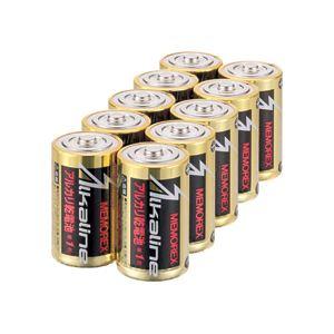 (まとめ) メモレックス・テレックス アルカリ乾電池単1形 LR20/1.5V/10S 1パック(10本) 【×10セット】