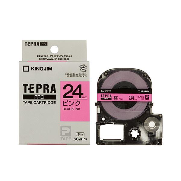 (まとめ) キングジム テプラ PRO テープカートリッジ パステル 24mm ピンク/黒文字 SC24P 1個 【×10セット】