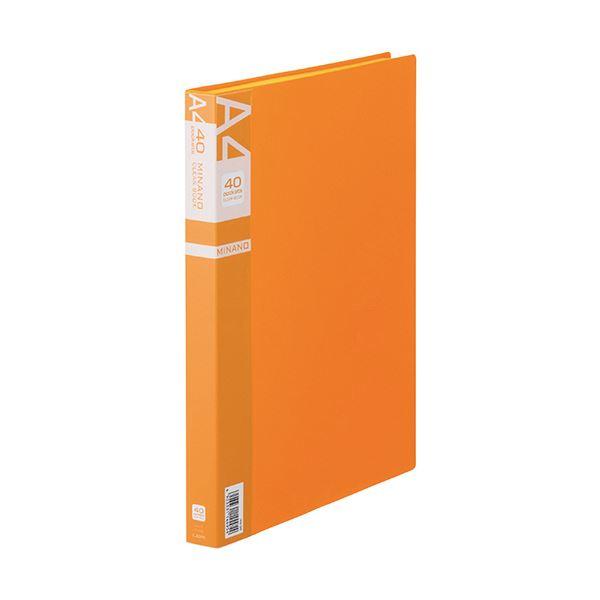 (まとめ) ライオン事務器 クリアーブックMINANO(ミナノ) A4タテ 40ポケット 背幅26mm オレンジ CR-40M 1冊 【×10セット】