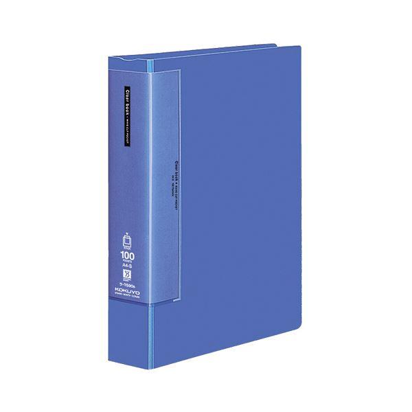 コクヨ クリヤーブック(ウェーブカットポケット・固定式)A4タテ 100ポケット 背幅64mm 青 ラ-T590B 1セット(4冊)