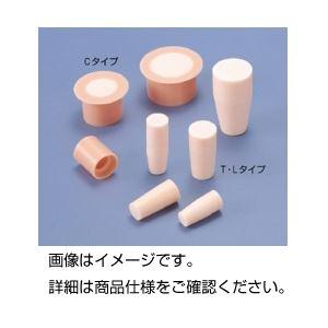 (まとめ)シリコセン C-55【×100セット】