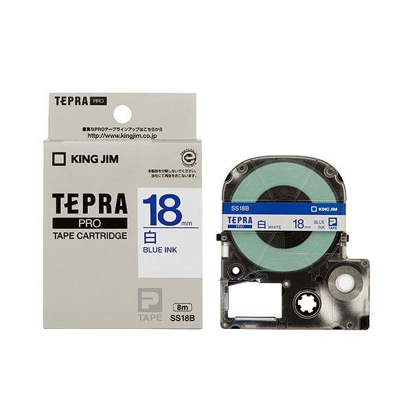 (まとめ) キングジム テプラ PRO テープカートリッジ 18mm 白/青文字 SS18B 1個 【×10セット】