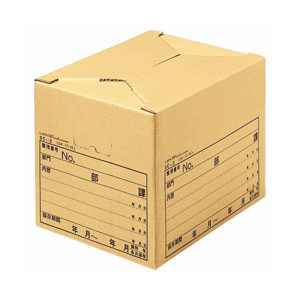 (まとめ)ライオン事務器 ストックケースデータファイル11×15用 内寸W426×D318×H309mm SC-3 1セット(10個)【×3セット】