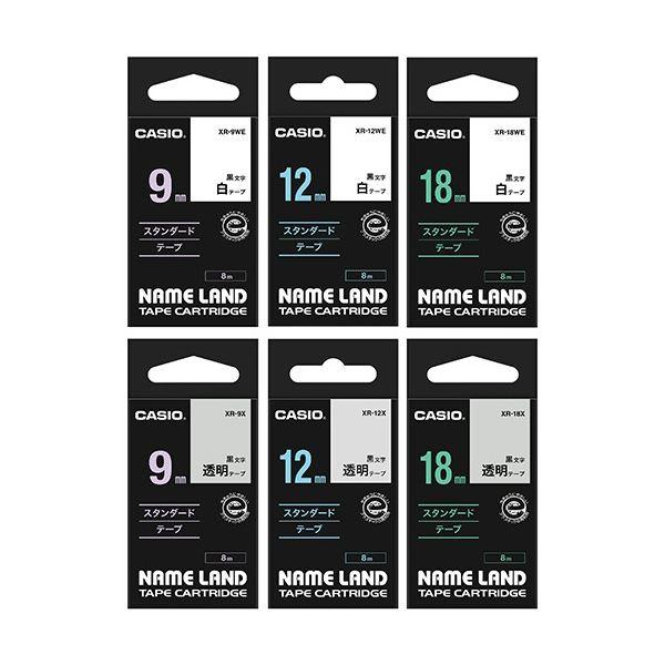 (まとめ)カシオ CASIO ネームランド NAME LAND スタンダードテープセット 9・12・18mm XR-TAPE-SET1 1セット(6個:各サイズ2個)【×3セット】