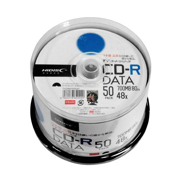 (まとめ)HIDISC CD-R [700MB] TYCR80YP50SP 50枚(×20セット)