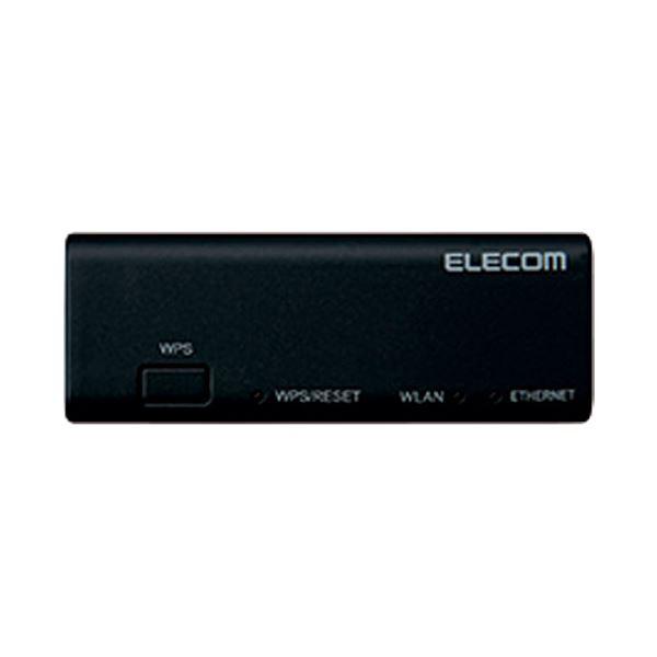 (まとめ)エレコム 無線LANポータブルルーターWRH-300BK3-S【×5セット】