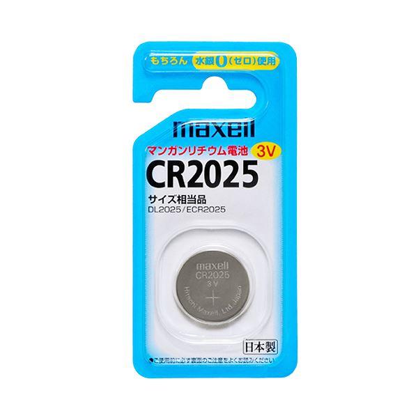 (まとめ) マクセル コイン型リチウム電池CR2025 1BS 1セット(5個) 【×10セット】