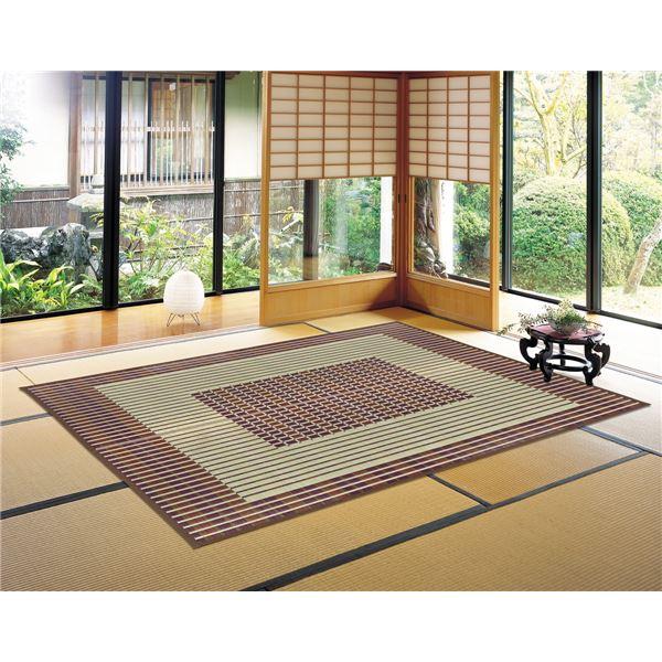 国産い草 ラグマット/絨毯 【約261×261cm ブラウン】 日本製 縁:綿100% 『築彩 ちくさい』 〔リビング ダイニング〕【代引不可】
