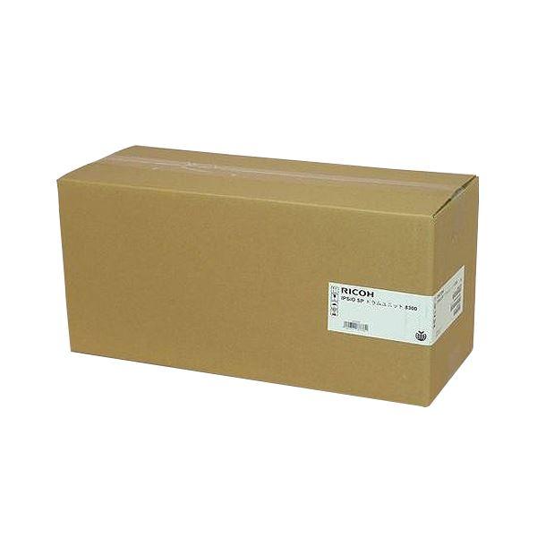 リコー IPSiO SP ドラムユニット8300 306563 1個