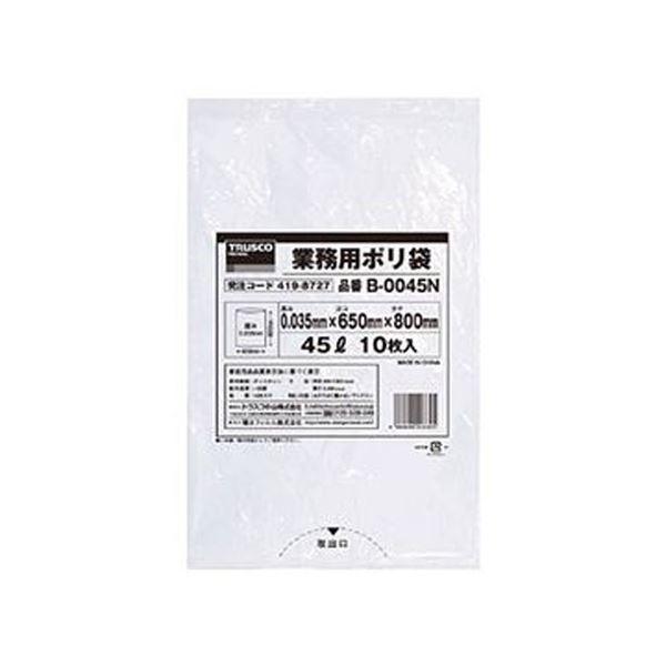 【スーパーセールでポイント最大44倍】(まとめ)TRUSCO業務用ポリ袋 0.035×45L(透明)B-0045N 1パック(10枚)【×50セット】