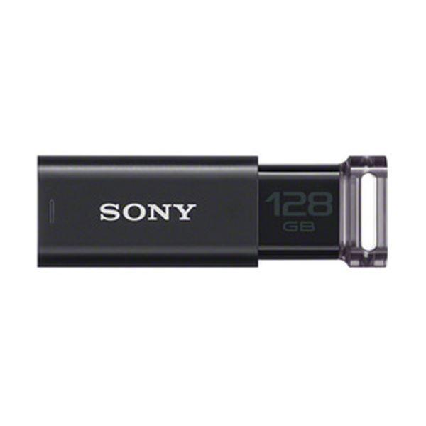 ソニー USBメモリ USM-Uシリーズ 128GB ブラック 1個 型番:USM128GU B