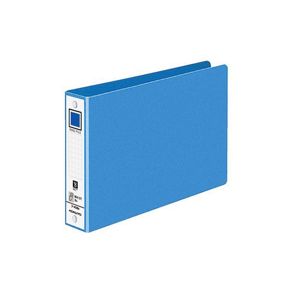 (まとめ) コクヨ リングファイル 色厚板紙表紙B6ヨコ 2穴 220枚収容 背幅38mm 青 フ-408NB 1冊 【×50セット】