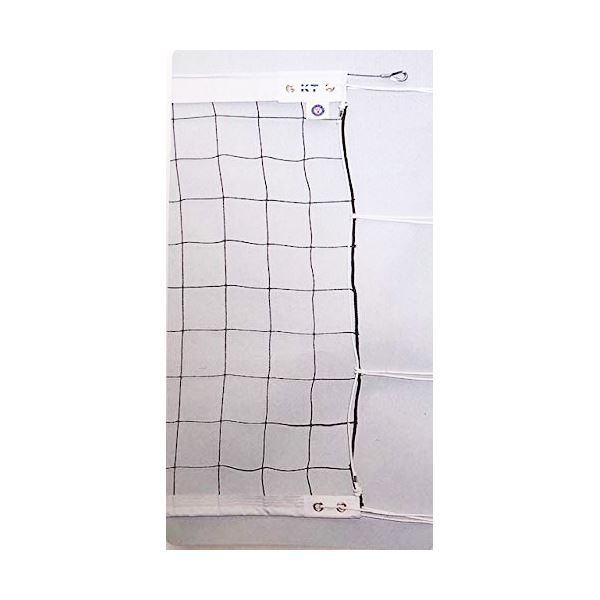 【スーパーセールでポイント最大44倍】KTネット 上下テープ付き 6人制バレーネット 日本製 【サイズ:巾100cm×長さ9.5×網目10cm】 KT6132