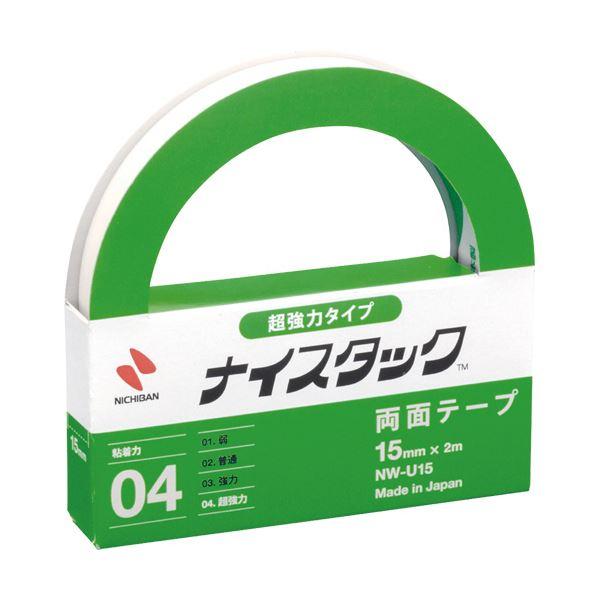 【スーパーセールでポイント最大44倍】(まとめ) ニチバン ナイスタック 両面テープ超強力タイプ 大巻 15mm×2m NW-U15 1巻 【×10セット】
