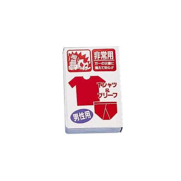 (まとめ)コクヨ(ソナエル)男性用下着セット DR-RSU1 1セット【×5セット】