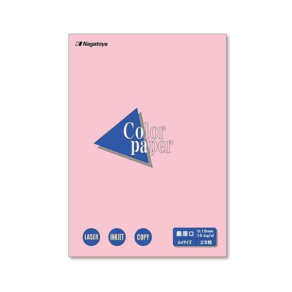 (まとめ) 長門屋商店 Color Paper A4最厚口 桃 ナ-3521 1冊(25枚) 【×30セット】