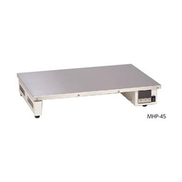 【··で··最大44倍】中温度ホットプレート MHP-45