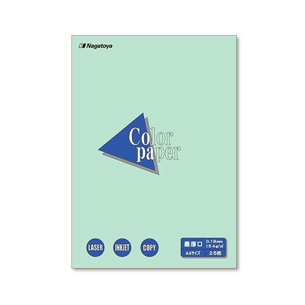 (まとめ) 長門屋商店 Color Paper A4最厚口 浅黄 ナ-3511 1冊(25枚) 【×30セット】