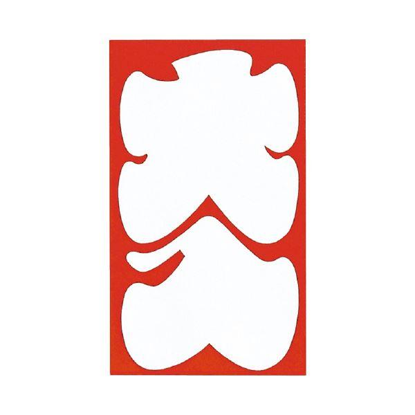 (まとめ)マルアイ 祝 円入袋 大入 10枚 ノ-138(×300セット)
