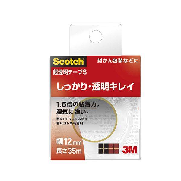 【スーパーセールでポイント最大44倍】(まとめ) スリーエムジャパン スコッチ 超透明テープS 12mm×35m【×50セット】