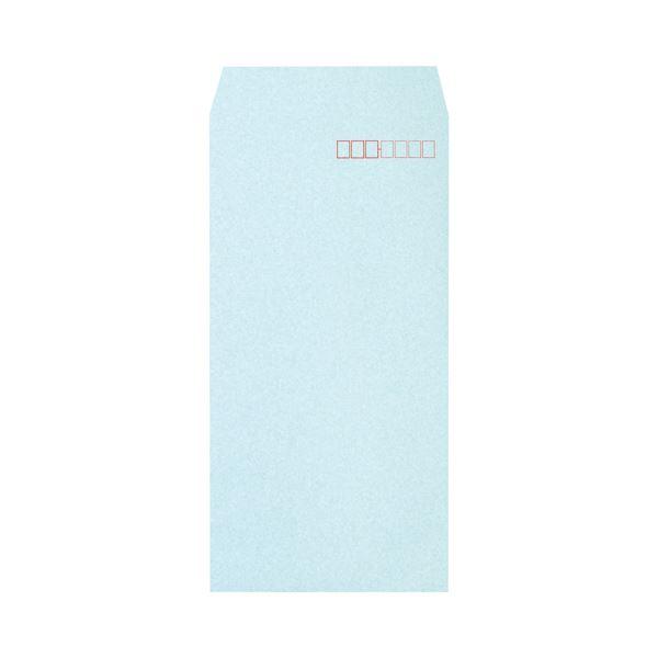 (まとめ) ハート 透けないカラー封筒 長3 80g/m2 パステルブルー XEP291 1セット(500枚:100枚×5パック) 【×5セット】