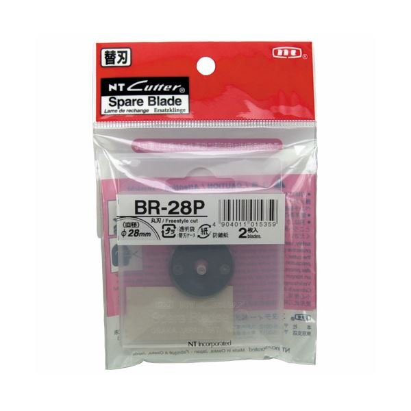 (まとめ) NTカッター ローリングカッター用替刃BR-28P 1パック(2枚) 【×30セット】